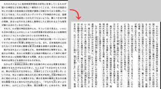 横→縦_2559x1429.png
